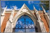 Hřbitovní brána, Hodonín