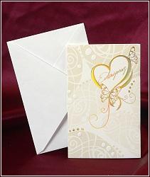 Svatební oznámení vzor 2520