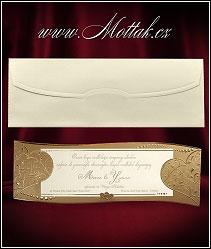 Svatební oznámení vzor 3592
